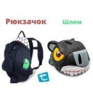 Шлем и рюкзак детский от 1 до 6 лет Crazy Safety Black