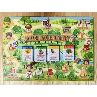 Финансовая игра для детей Лісові комерсанти