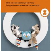 Ночник проектор в детскую с колыбельными Новинки Zazu 2019