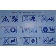 Круг Swimtrainer инструкция