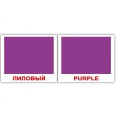 Карточки Домана Форма Цвет русский-английский-украинский- детский интернет магазин