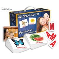 Карточки Домана на украинском языке Мегаваліза супер цена