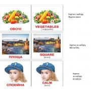 Карточки Домана наборы Новинки