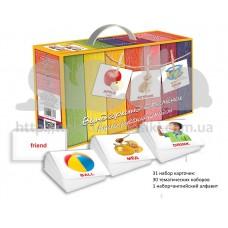 Подарочный набор Вундеркинд с пеленок Русский-английский 1600 карточек