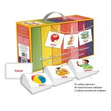 Карточки Домана новинки июнь 2018- ранее развитие, занятия с ребенком дома, развитие ребенка до года, Доман английский