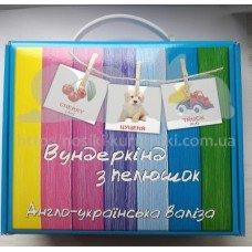 Чемоданчик с карточками Домана Англо-українська валіза 1066 карточек
