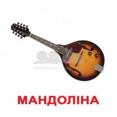 Карточки Домана большие с фактами Музичні інструменти украинские