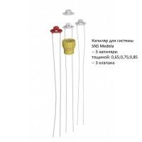 Трубочки для системы Sns Medela с переходниками
