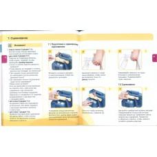 Моколоотсос Lactina Lactaset Medela инструкция по сборке