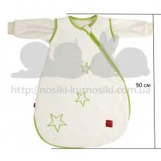 Детский демисезонный конверт человечек Kaiser Star бежевый 90 см