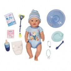 Интерактивная кукла Очаровательный Малыш 43 см с аксессуарами