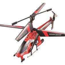Вертолет на ИК управлении NAVIGATOR круиз-контроль красный 20 см с гироскопом 3 канальный