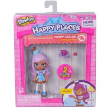 Кукла Happy Places S1 Кристи 2 петкинса подставка