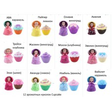 Кукла Ароматные капкейки S3 12 видов в ассортименте