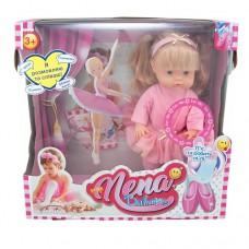 Говорящая кукла Bambolina Nena Маленькая балерина 36 см украинский с подгузником