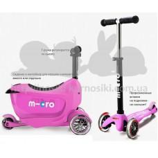 Самокат детский Mini Micro 2go  Deluxe Pink New 2016
