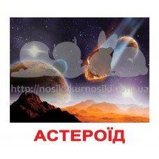 Комплект карточек Домана Космос украинский язык