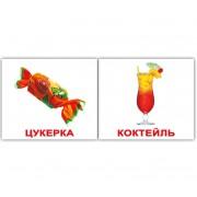 Карточки Домана Їжа двосторонні 80 зображень мини 40 Укр
