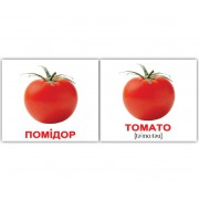 Карточки Домана Овочі Vegetables мини 40 Укр Англ