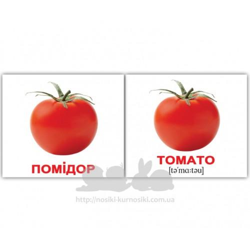Карточки Домана Овочі Vegetables мини 40 Укр Англ Wunderkind купить ... ed4f03c302bf4