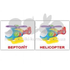 Карточки Домана Іграшки Toys мини 40 Укр Англ Wunderkind купить в ... 4f3140b43a138