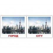 Карточки Домана Город City мини 80 русск англ