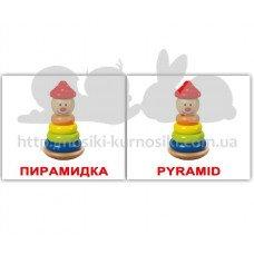 Карточки Домана Игрушки Toys мини 40 русск англ