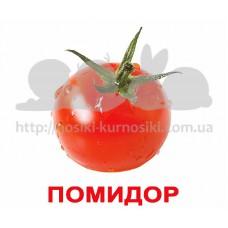 Карточки Домана Овощи ламинированные