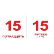 Мини карточки Домана англо-украинские Числа\Numbers 40 шт