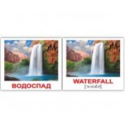 Мини карточки Домана англо-украинские Природа Nature 40 шт