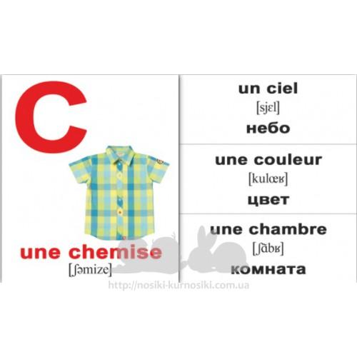 6b6f5eb4b Мини карточки Домана французский алфавит 26 шт купить в Харькове ...