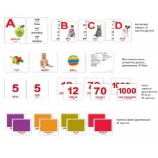 Карточки Домана Английский для годовасиков