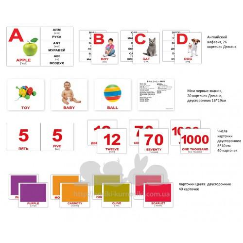 f573bd845 Карточки Домана Английский для годовасиков купить в Харькове, Днепре ...