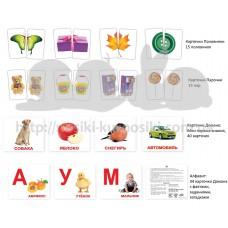 Карточки Домана набор Грудничок с играми