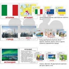 Карточки Домана набор Юный путешественник