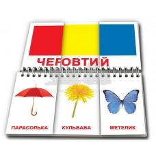 Книга пазл Цвета методика Домана на украинском языке
