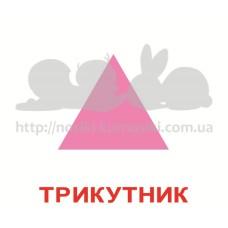 Комплект карточек 2 в 1 Форма плюс колір українскою мовою Вундеркинд с пеленок