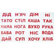 Комплект карточек Читання за Доманом 1 Вундеркинд с пеленок