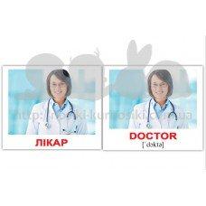 Карточки Домана Професии- Occupations мини 40 шт мини укр-англ