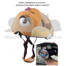 Шлем детский Белка с задним фонариком