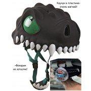 Шлем детский черный Дракон с задним фонариком