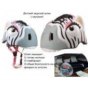 Шлем детский Зебра с задним фонариком