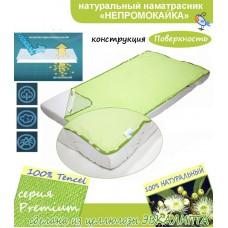 Наматрасник Поверхность Premium 120x200