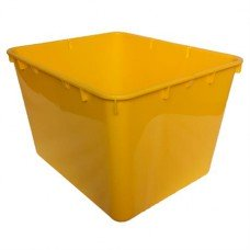 Контейнер пластиковый открытый Gigo желтый