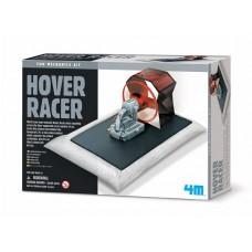 Набор для творчества Катер на воздушной подушке