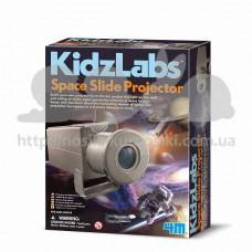 Набор для творчества Проектор со слайдами Космос