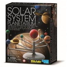 Набор для творчества Солнечная система-планетарий