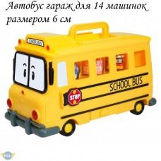 Гараж кейс для машинок школьный автобус Скулби Poli Robocar