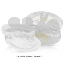Одноразовые прокладки для ГВ Disposable Nursing Pads 4шт